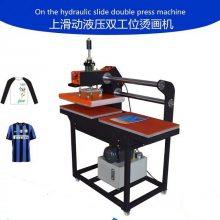 恒钧数码印花机 数码印花机专家 你的不二选择烫钻机