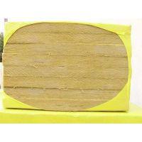 万瑞岩棉板价格计算方法 岩棉板厂家保温效果好