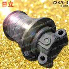 日立ZAX870-3挖掘机支重轮履带底盘件18027299616 日立870底轮