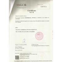 香港商会认证/香港转口/转载产地证 1个工作日 QQ1208005274
