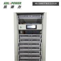 北京120V800A大功率可编程直流电源价格 成都可编程电源厂家-凯德力KSP120800
