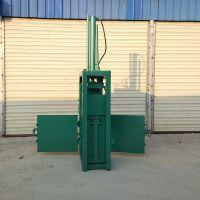塑料薄膜打包机 油漆桶压块机 后二80注倍投20吨立式纸箱打包机
