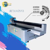 深圳uv平板打印机厂家 玻璃uv平板打印机 uv设备理光彩印机