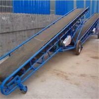 8米长粮食输送机 皮带运输机生产厂家KL