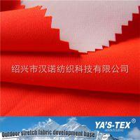 斜纹涤纶荧光色单布贴合PU膜 防水冲锋衣面料