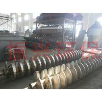 60平方真空桨叶干燥机 高效无污染处理污泥干燥机器