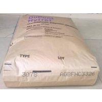 供应美国杜邦耐曲挠耐高温耐辐射高强度TPEE:C956,SC952,HTR8667,TRS40F3