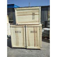 济南郭店好运长期提供木盒、专业标准木箱等木质包装容器