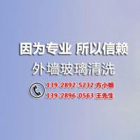 广州市柏森建筑幕墙工程有限公司