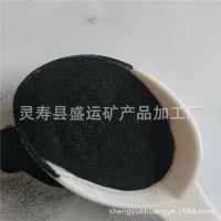 河北盛运供应20-40目黑色石英砂 高温烧结彩砂  天然金刚砂