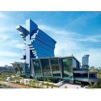 2018第三届国际月子健康博览会 全国月子中心行业高峰论坛 (广州站)