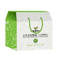 供应深圳礼品包装盒定制 礼品彩盒印刷 产品彩盒通用包装定做印刷