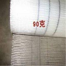 南京网格布厂家 外墙防裂网 阻燃网格布厂家