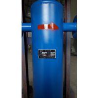 DN-40压缩机空气精密过滤器,冷干机油水分离器,定制型汽水分离器、厂家现货供应