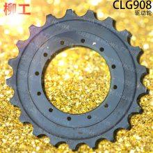 LIUGONG/柳工CLG908挖土機驅動齒配件 柳工80驅動輪