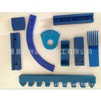 【特别推荐】MC尼龙板材 PE板、尼龙异形件加工、塑料异形件加工