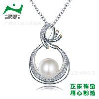 广州纯银首饰加工厂 925银镀铂金镶嵌珍珠吊坠 时尚银饰加工定制 K金钻石首饰设计