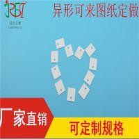 佳日丰泰供应导热陶瓷片IGBT散热陶瓷垫片28*22*1氧化铝陶瓷
