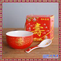 景德镇订制陶瓷中式寿碗套装物给长辈贺寿 长命富贵