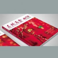 深圳杂志期刊定做 企业画册 宣传册 说明书 期刊设计印刷