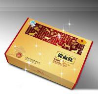 深圳高档仿皮系列化妆品精华液包装盒 高端定制精品礼品盒 保健品皮盒