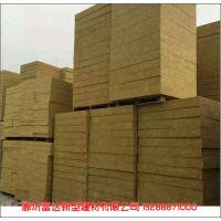 高密度高温岩棉板 东营高温岩棉板价格优惠
