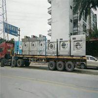 柳州二手烘干机 洗衣房设备供应