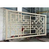 艺术镂空铝合金窗花-工程专用环保仿木纹铝窗花