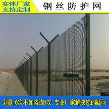 海口农场围栏网定做 三亚机场防护网厂家 铁丝网护栏价格