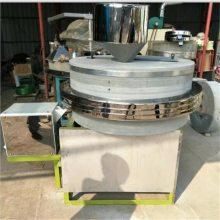 宏瑞玉米面专用石磨机低速研磨面粉石磨机
