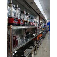 深圳奶茶设备制冰机开水机果糖机水吧台冷藏柜冰箱冰柜全套设备