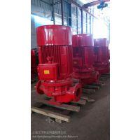 上海消防泵供应商XBD(HL)6/15-15KW自动喷淋泵 室外消火栓泵