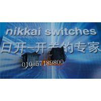 供应NKK船型开关JWMW21RA1A日本NKK翘板开关JW-MW21RKK
