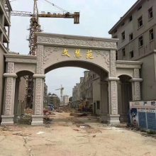 石头牌坊报价_贵州石雕牌坊金玉石雕加工厂