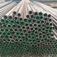 热销 热轧无缝管 大口径厚壁钢管 无缝管现货切割 20#厚壁钢管