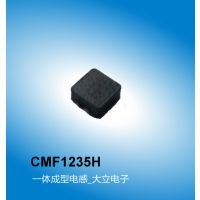 车载电感CMF1235H系列,一体成型车载电感,一体车载电感,广州车载电感厂家大立电子