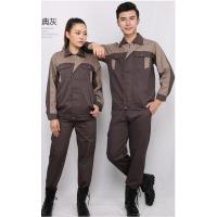 利德曼1-034风衣夹克生产商 冲锋衣印刷公司 三合一冲锋衣厂家