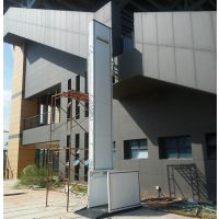 义乌商品房升降货梯定制 固定式升降台上下运送货物 特殊大吨位装卸平台