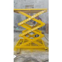 禹州有修升降机的吗 维修固定式升降台专业的厂家