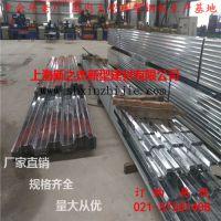 平湖压型钢板YXB65-185-555闭口楼承板