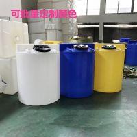 1000L塑料加药箱 耐酸碱药剂桶PE加药箱