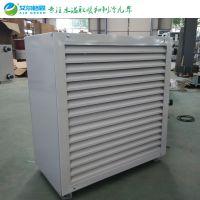 厂家供应7GS工业农业用钢制热水暖风机 GS系列热水暖风机【图】