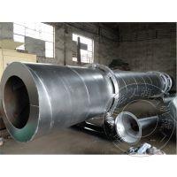 锯末烘干机 圆桶型 回转式烘干机 180型河沙烘干机 壁厚 耐用