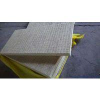 万瑞只有价廉的双面铝箔岩棉板比较低廉 质量好