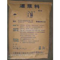 灌浆料有哪些特性 上海宝冶BY60有哪些特性