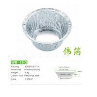 烤箱铝箔碗WB-85-2铝箔蛋糕杯 一次性外卖汤杯 蒸蛋碗