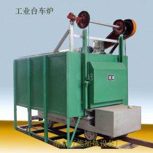 南京万能燃气台车炉/加热设备 品质保证