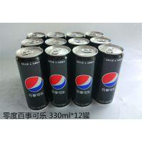百事可乐无糖配方330毫升X12罐箱零度百事(全国多省包邮)
