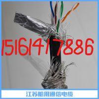 船用通信电缆CHJPFP96/NSC,交联绝缘耐火电缆,镀锡铜丝分屏蔽,镀锡铜丝总屏蔽,钢丝铠装电缆