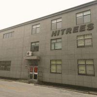 天津市海特瑞思机械设备有限公司